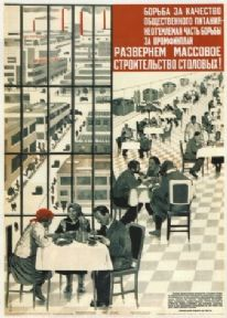 Vintage Russian poster - We'll expand the mass construction of cafeterias! 1932